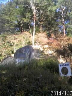坂本九さんの石碑