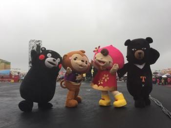 くまモン 台湾 くま クマ オーション 名前 OhBerar タイワンキツノワグマ