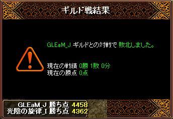 11.11Gv_2.JPG