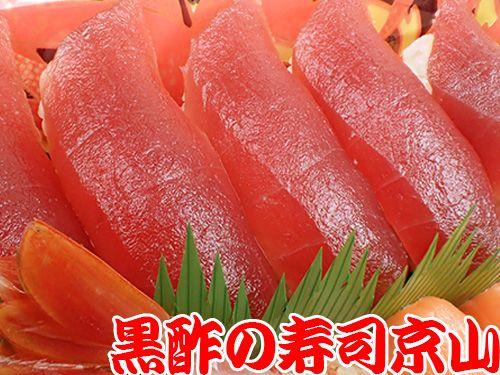 千代田区 神田神保町 美味しい宅配寿司 大量注文可能