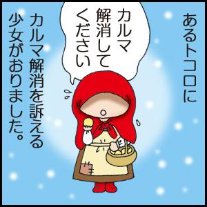 マッチ_01.jpg