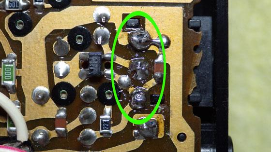 RF-B65DA-DC電源端子2.jpg