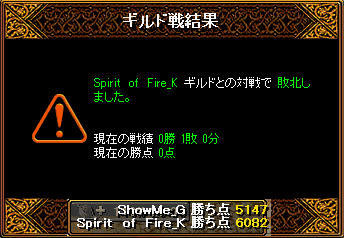 1006_Spirit of Fire_K.png