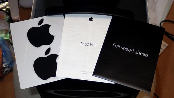2013MacPro開封7.jpg