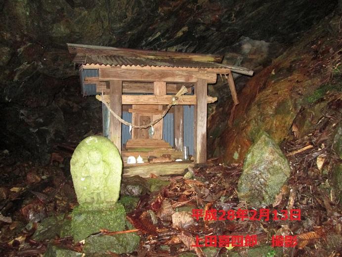 弥仙山 滝2