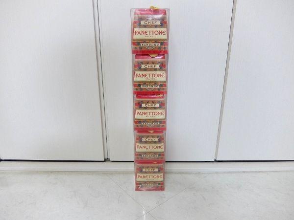 コストコで買った商品のレポ ミニパネトーネ 円