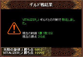 8.21Gv_2.JPG