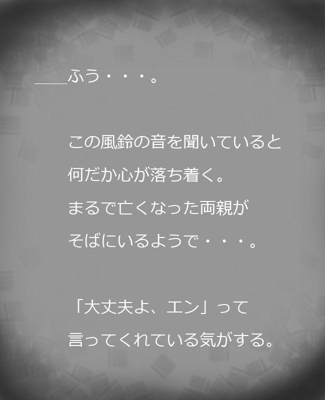 記憶文2-1