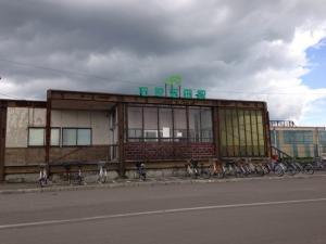 石狩沼田駅.jpg