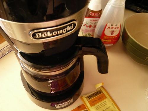 2紅茶 5000.jpg