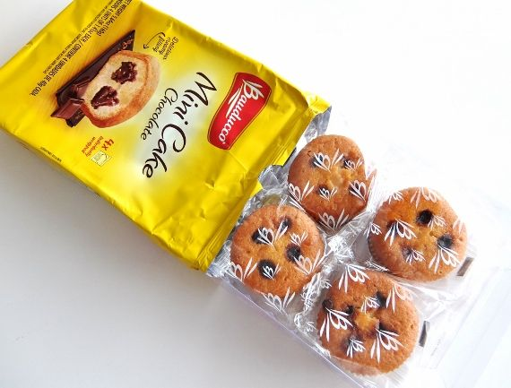 コストコ ハロウィン お菓子 おすすめ 新商品 バウドッコ ハロウィーンケーキ 848円 バウドゥッコ Bauducco