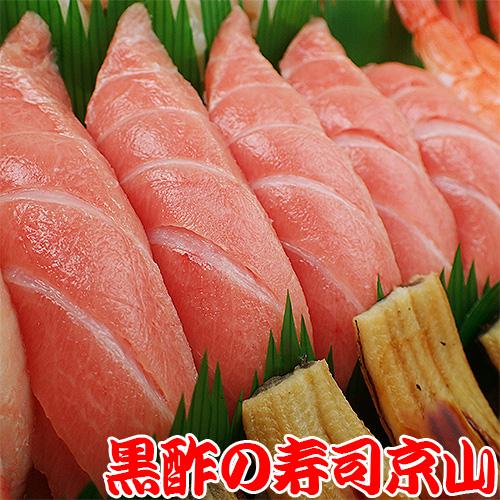 寿司 出前 中央区 湊.jpg