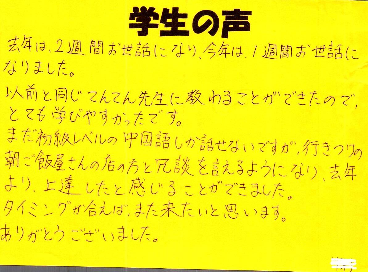 2014 (2).jpg
