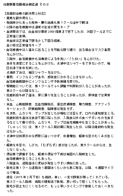 53-総括2(改).png