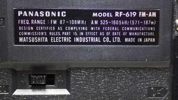 RF-619-銘板.jpg