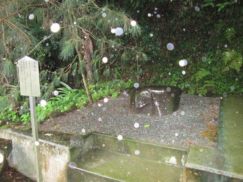 パワースポット 熊本本苑3