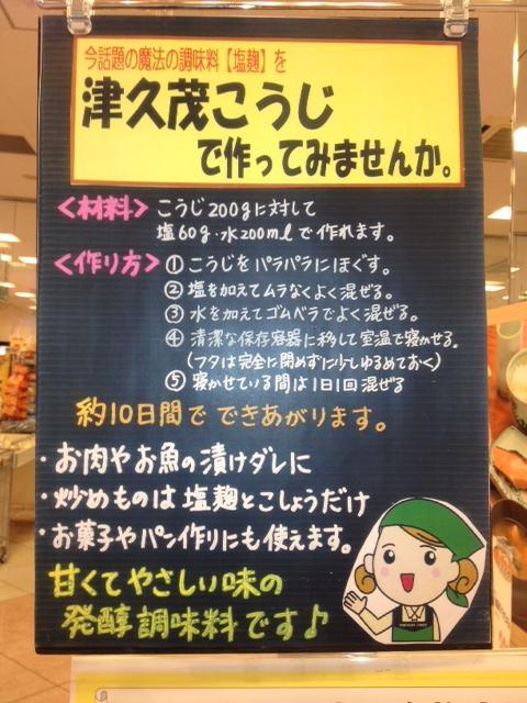 レシピ.JPG