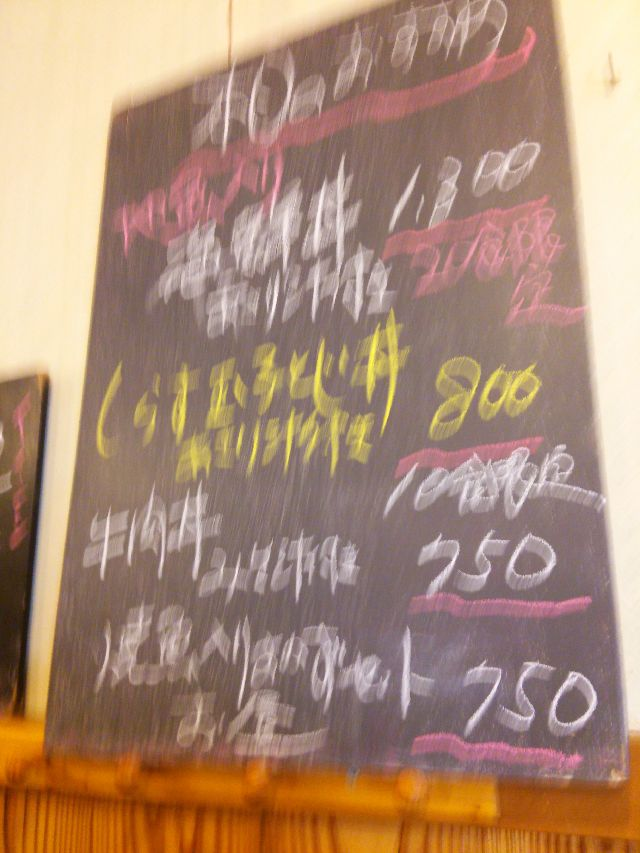 淡路島2-09.JPG