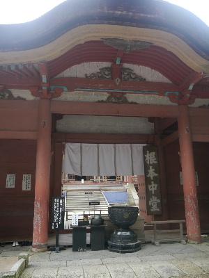 2012京都夏2−16.JPG