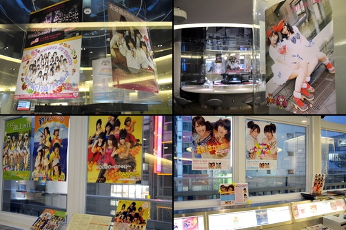 akibaF201204_b.jpg