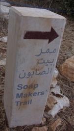 コースに設けられている標識