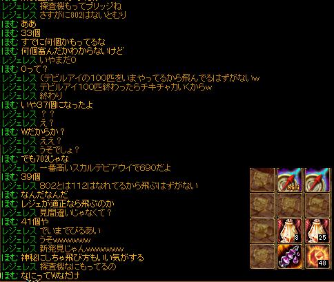 151026かけら1.png