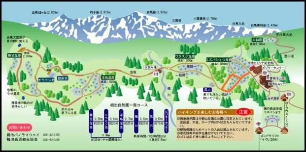 栂池自然園散策MAP 2015.10.3