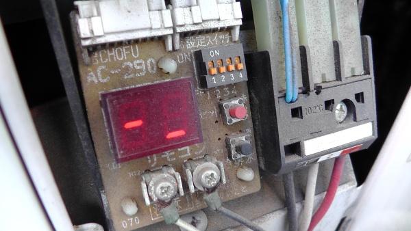「中水位」であることを示す室外ユニット表示基板