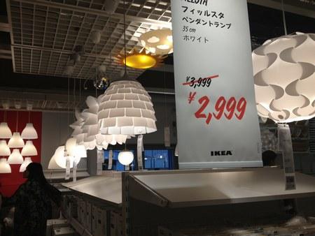 21階商品フロア ランプ4450.jpg