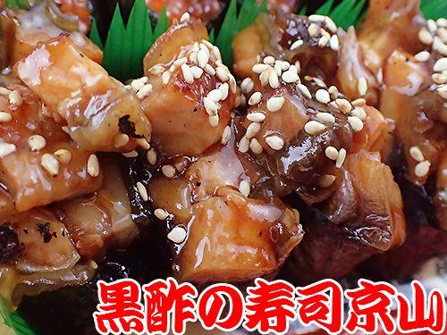 寿司 大量注文 出前 新宿区 津久戸町
