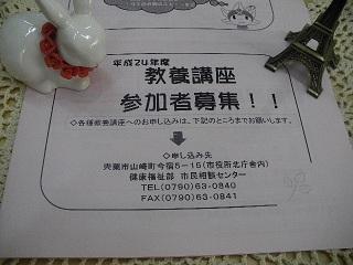 IMG_0516城下ふれあいセンター講習会1.jpg