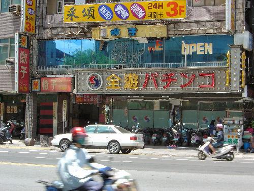 台湾の日本語01.jpg