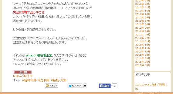 abe-hiken201406-2.png