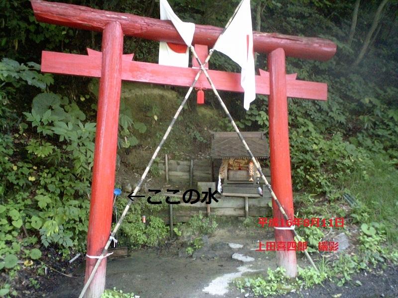 入内神社4