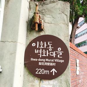 芸術村入口300.jpg
