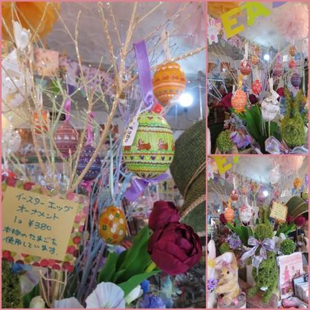 Fussa横田基地女子旅14.jpg