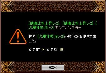 20161231再構成.jpg