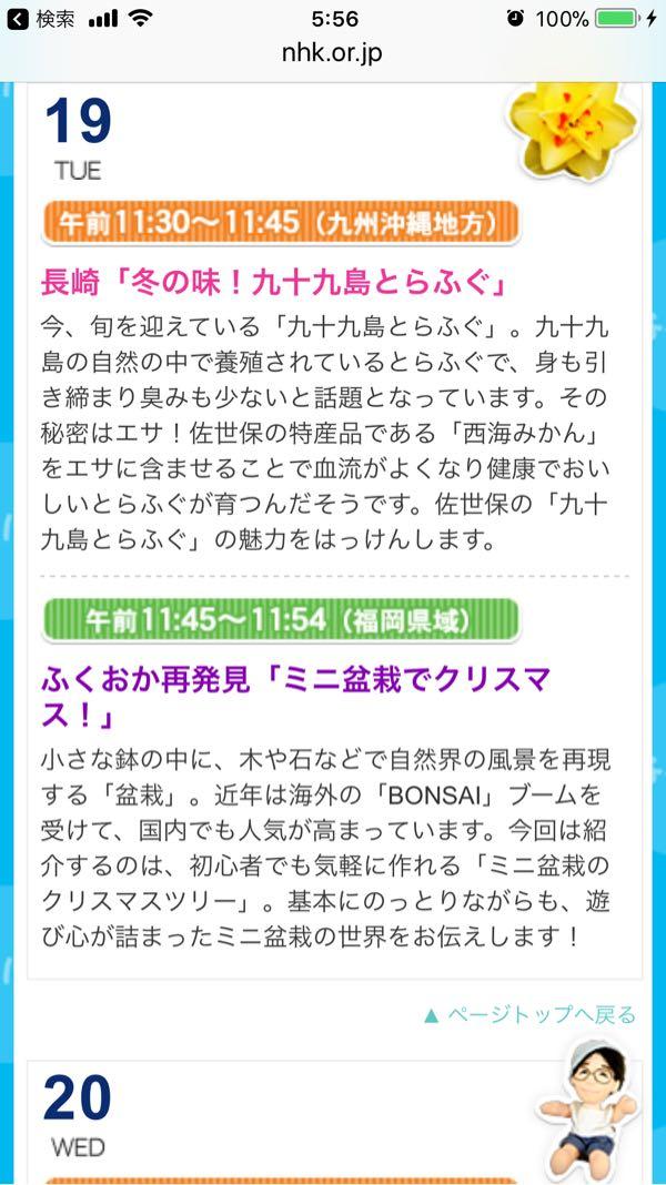 rblog-20171216060340-00.jpg