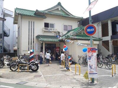 鎌倉由比ガ浜公会堂2013年6月・2