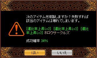 modulus_fu4Fflakegreen_2.jpg