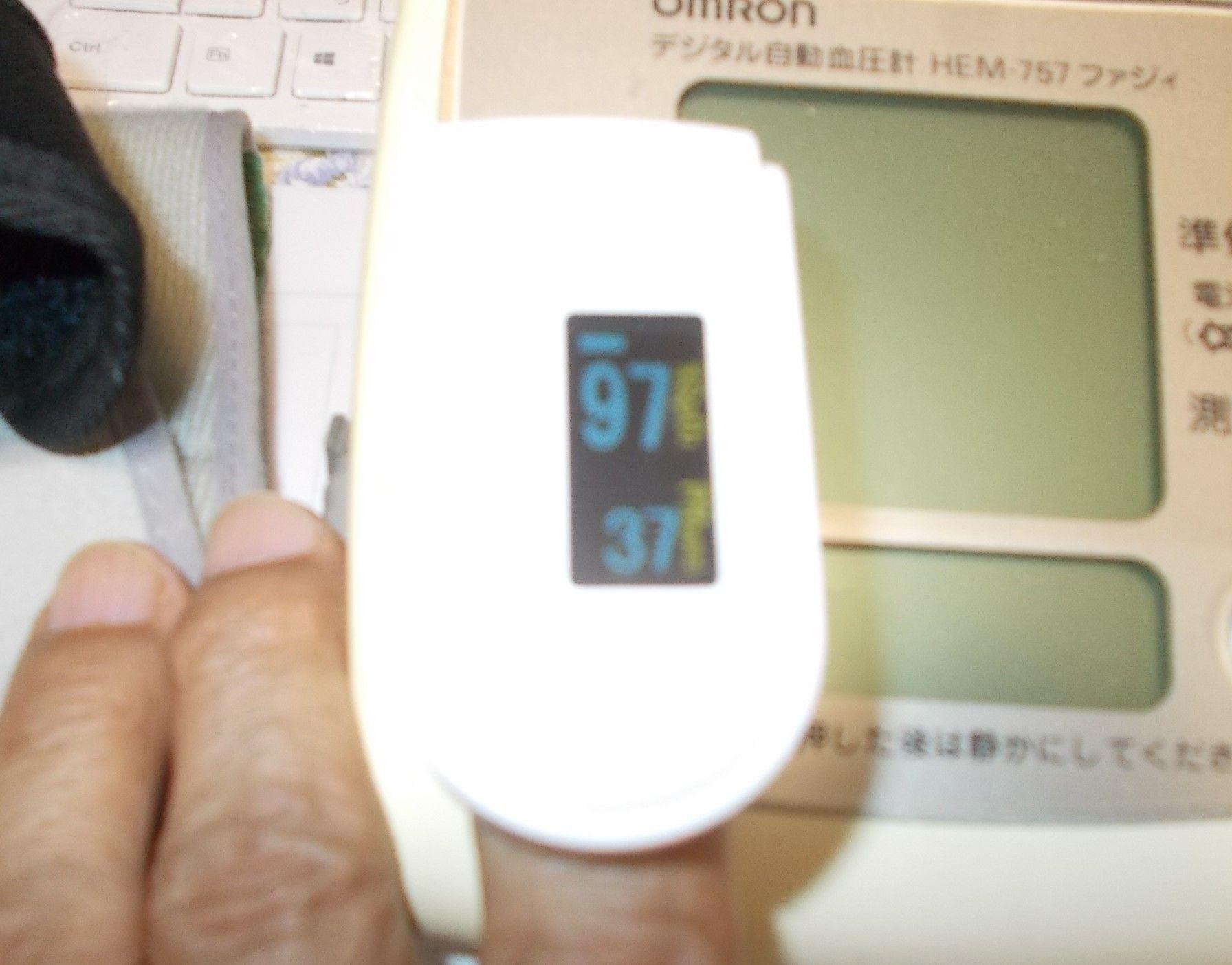 濃度 低い 高齢 中 酸素 者 血