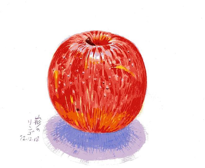 apple山形産.JPG
