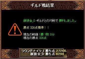 13.7.3.JPG