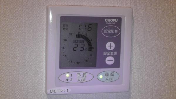 ヒートポンプ式 全館床暖房のリモコン