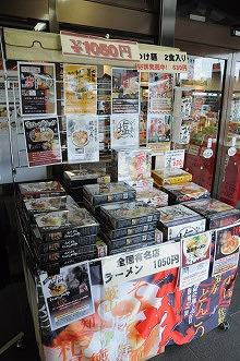 神田PAつけ麺2