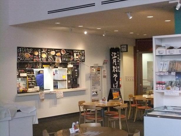 旭川観光物産情報センターの飲食コーナー