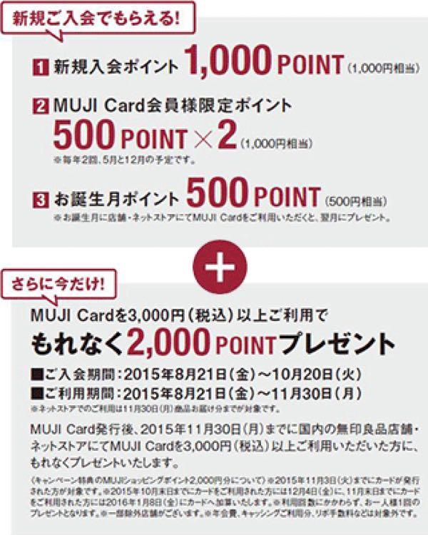 rblog-20150829203904-00.jpg