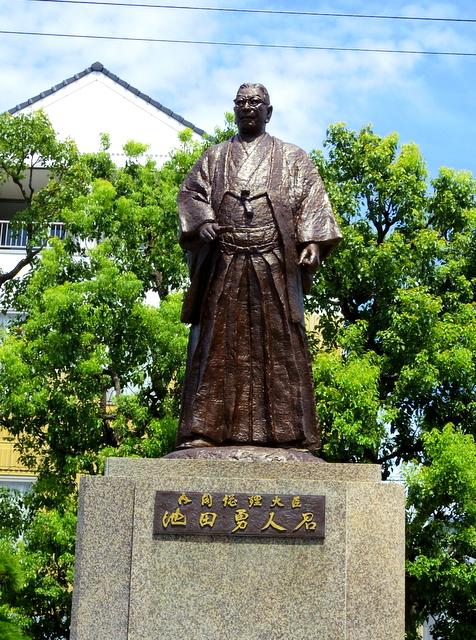 池田勇人像1.JPG