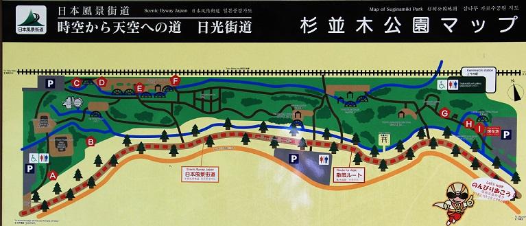 6.園内マップ.JPG