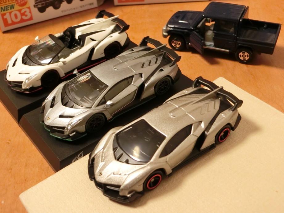 カレンダー 書き込みカレンダー 2014 : トミカ 2015年2月の新車 | 模型 ...